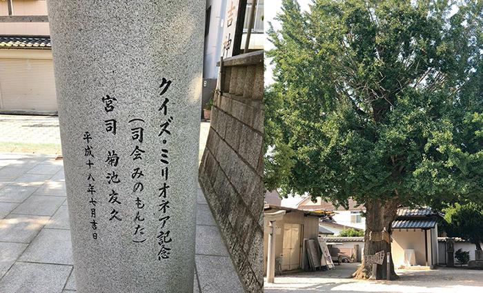 パワースポット,姪浜住吉神社,福岡市,西区,姪の浜,クイズミリオネア,金運,河童