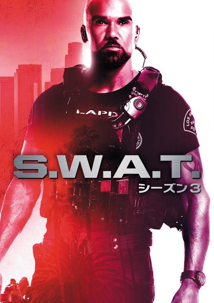 S.W.A.T.,海外ドラマ,オリジナルバッグ,プレゼント
