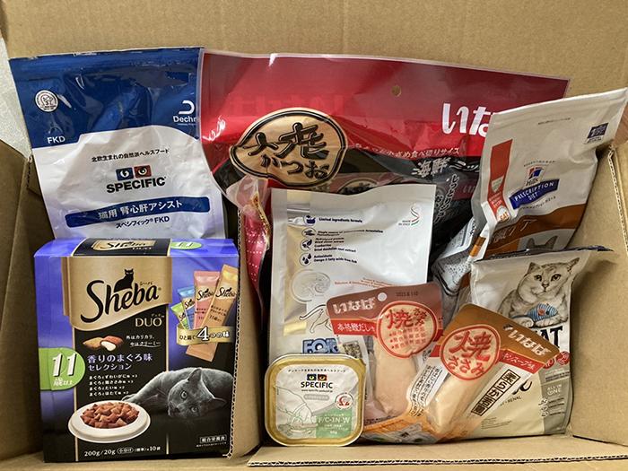 マザー,ルーフ,福岡,ご寄付,感謝,保護犬,保護猫,動物,ご飯