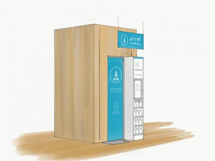 MUJI,キャナル,給水,無料,ごみ削減,環境,やさしい,マイボトル