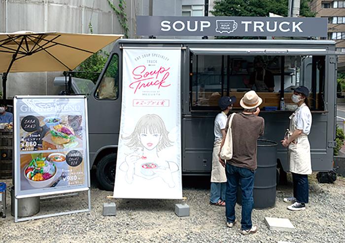 飲食店,グルメ,スープ,トラック,megsta,サバサンド,福岡市,中央区,特典