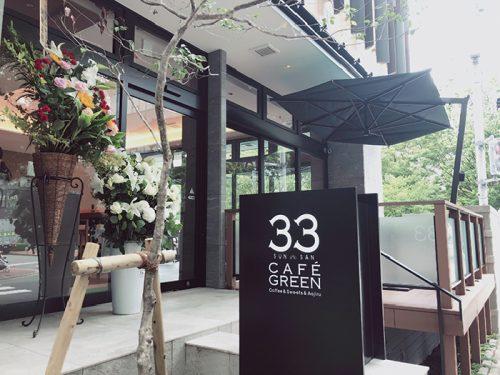 緑効青汁.サンサンカフェ,博多駅
