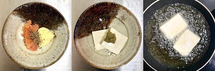 不動,たける,たけちゃんねる,レシピ,豆腐,おつまみ,晩酌