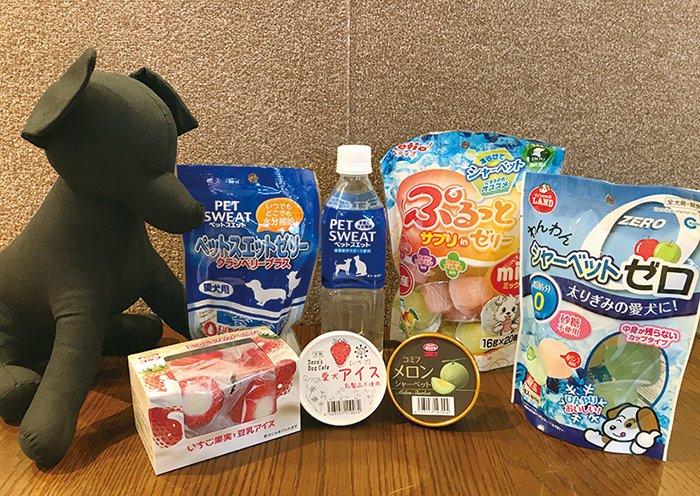 PETMO,MARK IS,福岡,ももち,暑さ,対策,グッズ
