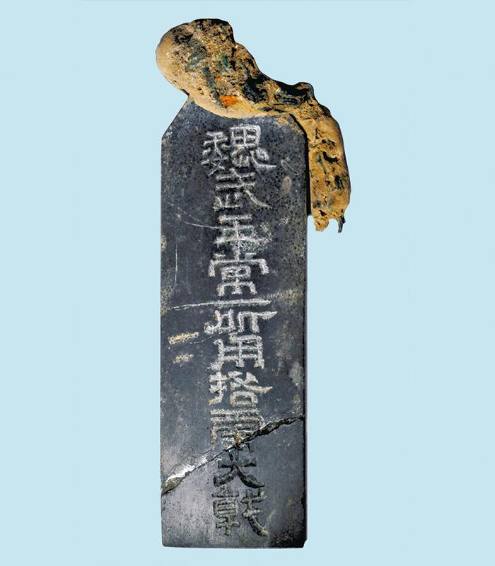 プレゼント,九州国立博物館,美術館,特別展,三国志,招待券