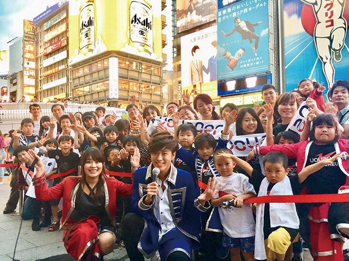 不動,たける,たけちゃんねる,ボイジャー,大阪,ファンミーティング,ウルトラマン