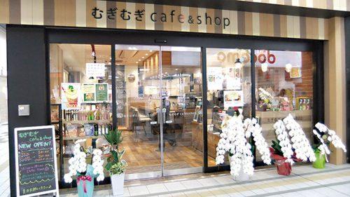 むぎむぎカフェ,新天町,大麦