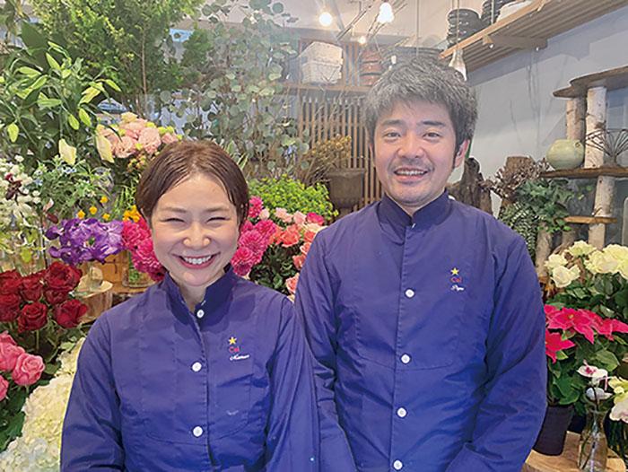 不動,たける,たけちゃんねる,2020年,花屋,Cai,福岡,舞鶴,新年