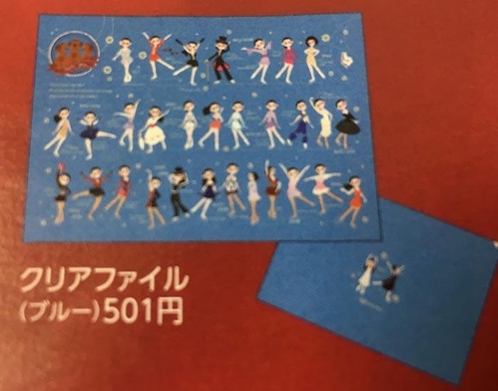 浅田真央,真央展,博多阪急,スキップ,フィギュア,スケート,コラム