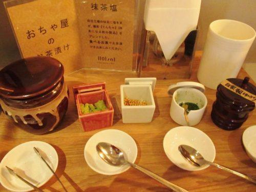 1101sai,大手門,八女茶,カフェ,とびうめ豚