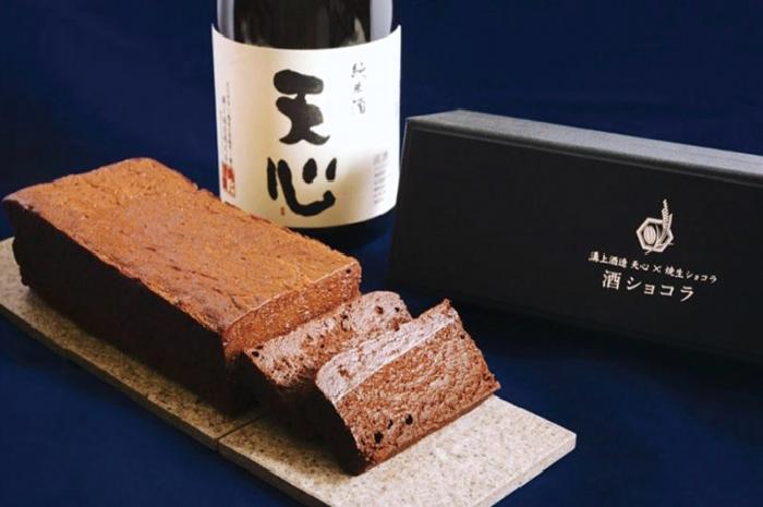 不動,たける,たけちゃんねる,バレンタイン,Lien,酒ショコラ,日本酒,天心