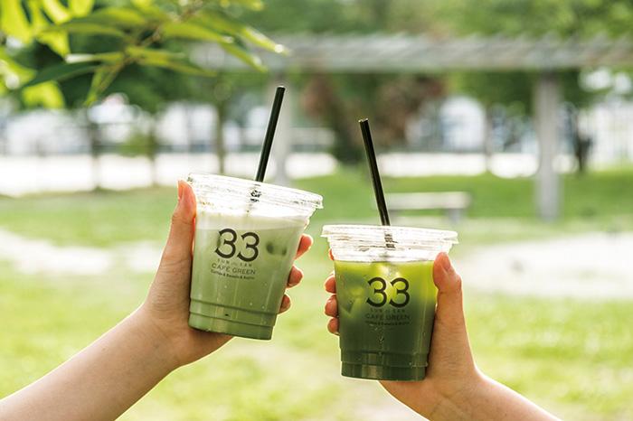 33カフェ,グリーン,青汁,アサヒ緑健,ソフトクリーム,ぜんざい,サンサン
