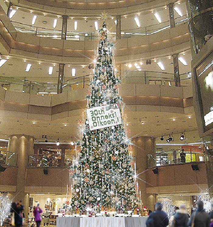 イムズ,福岡市,中央区,天神,クリスマス,ツリー,フィンランド,ヒュッゲ