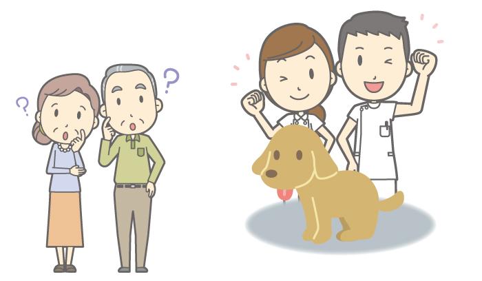 記者コラム,動物病院,マザー,ルーフ,遠慮しない,福岡,悩み