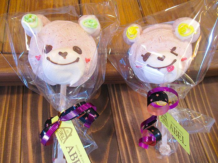 sweets,candy,ABEL ,アベル,キャンディー,焼き菓子,福岡市中央区舞鶴,メレンゲ
