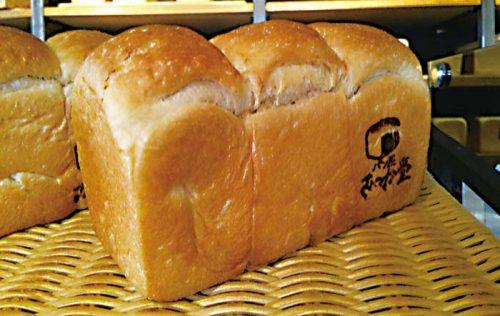 パン屋,むつか堂,薬院,ゆだね食パン