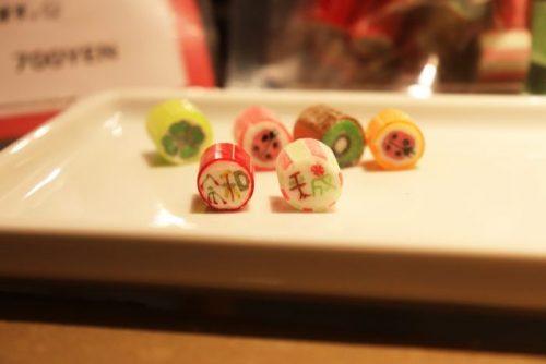 パパブブレ,令和,キャンディ,天神地下街
