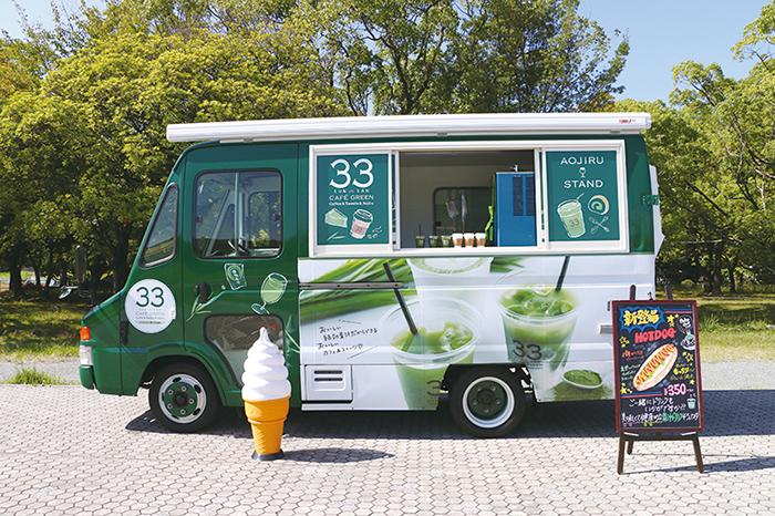 33カフェ,グリーン号,キッチンカー,青汁,アサヒ緑健,ふれあい,健康,ウォーク