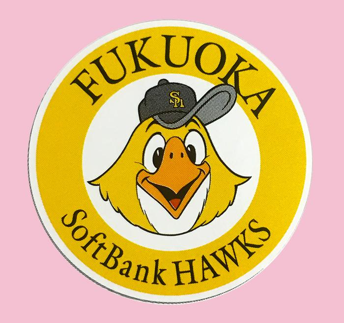 ホークス,クライマックスシリーズ,優勝,福岡,野球,日本シリーズ