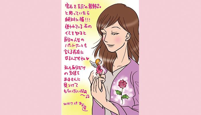 パーソナル,ジュエリスト,佐瑠女,さるめ,まき,宝石,展示会,福岡