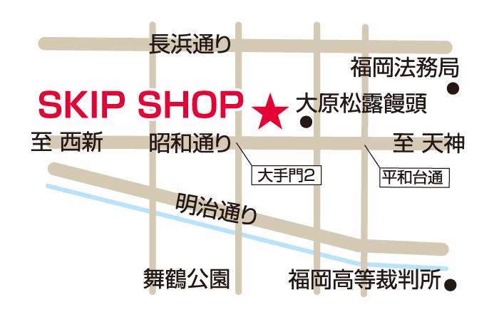 フリーマーケット,バーゲンセール,SKIP,ファッション,倶楽部,大手門,福岡市
