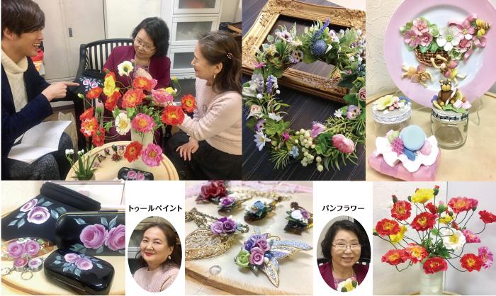 お花作品展