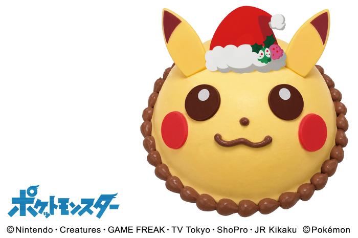 MARK IS,福岡,ももち,クリスマス,秦基博,コラボ,イルミネーション