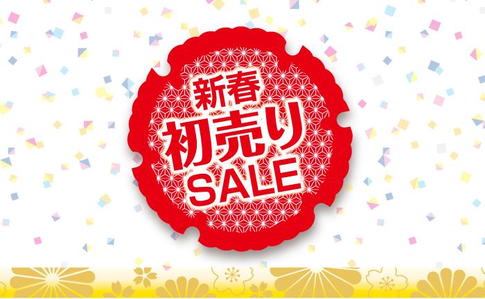 skip,ファッション,倶楽部,初売り,SALE,福袋,BASE