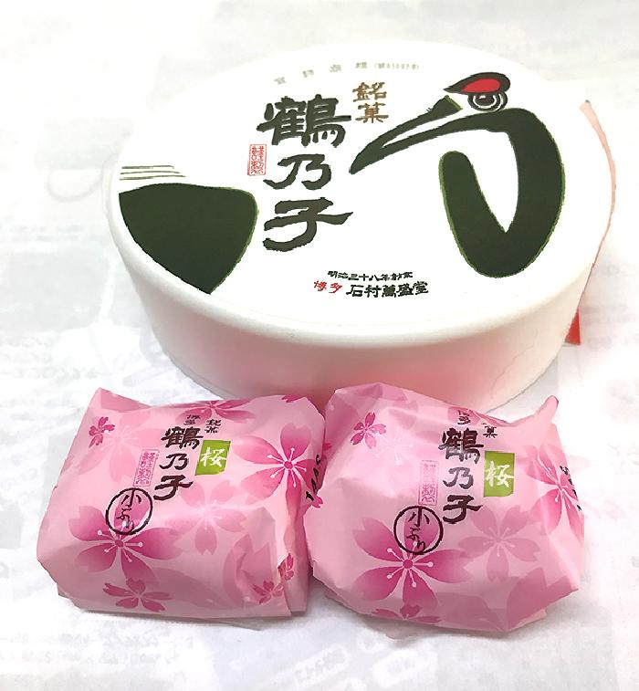 福岡,お土産,おすすめ,鶴乃子,むっちゃん,豚バラ,明太フランス
