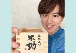 TAKE'sキッチン  カリふわ豆腐2種ソース