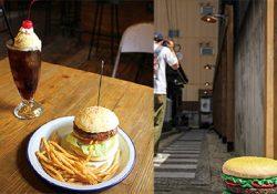 昼だけ営業の隠れ家的ハンバーガーショップ