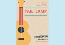 チャリティーライブ「TAIL LAMP」開催!