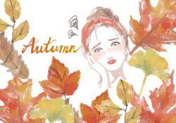 今すぐ!秋肌ケアはじめましょう