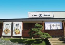 福太郎ベーカリー&カフェ併設の直営店がオープン!