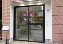 """まるで""""実験室""""のようなお店がオープン!"""