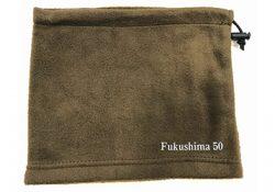 映画「Fukushima 50」ネックウォーマープレゼント