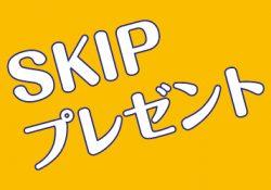 「進撃の巨人展FINAL  ver.福岡」招待券プレゼント!