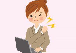 第3の頭痛に悩まされた日々。ストレッチは大切!