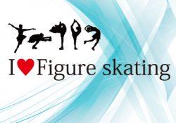 続2018NHK杯フィギュアスケートの話です。