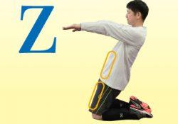 コラボ代表 猪俣龍巳の体幹(コア)トレーニング vol.08