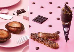 チョコレートづくしのBAKEとザクザク♪