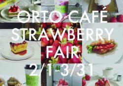 「オルトカフェ」がストロベリーフェア開催!