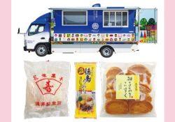 博多駅前とアンテナショップで 「徳島県」のPRイベントが開催!